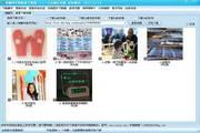 堆糖网专辑图片批量下载器V1.1 免费版
