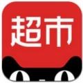 天猫超市 V5.21.1 安卓版