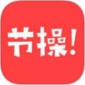 节操精选 V4.5.1 安卓版