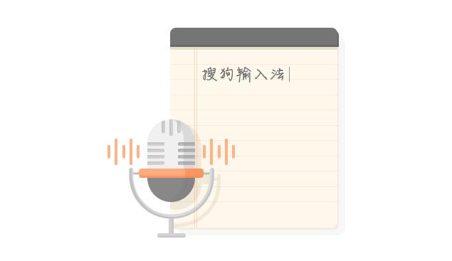 搜狗输入法Multi-Touch Bar专版V4.0c 官方版