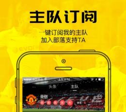 肆客足球下载_肆客足球安卓版下载_肆客足球APPV3.3.0安卓版下载