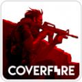 火力掩护直装破解版 V1.2.11 安卓版