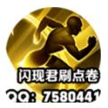 王者荣耀刷点券软件免费版app下载_王者荣耀刷点券软件免费版安卓版V1.0.4安卓版下载
