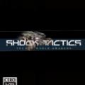 冲击战术Shock Tactics 电脑版