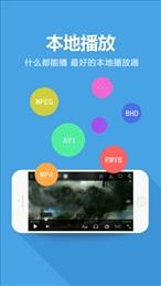 云播styleV1.0 安卓版