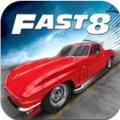 速度与激情8手游安卓版官方下载_速度与激情8手机游戏V1.09安卓版下载