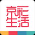 北京银行手机银行京彩生活 V3.1.2 安卓版