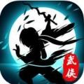 大话武侠 V1.0 苹果版