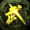 九游版大话武林 V1.0 安卓版