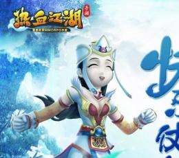 热血江湖九游版 V18.0 安卓版