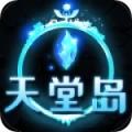 女神联盟:天堂岛 安卓版