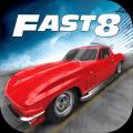 速度与激情8 V1.0 安卓版