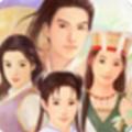 仙剑98柔情版修改版安卓版