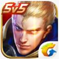 王者荣耀全新版 V1.18.1.7 最新版