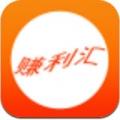 赚利汇app V1.1.2 安卓版