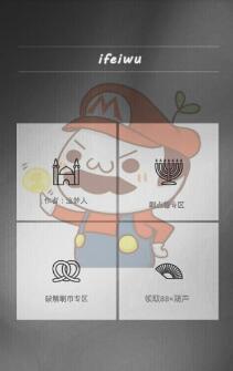 王者荣耀刷点券防封脚本V1.0 安卓版
