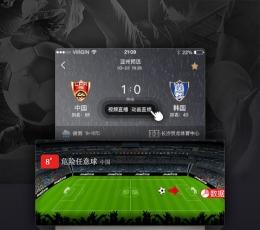 即嗨比分APP下载_即嗨比分-竞彩体育足球直播手机安卓版下载