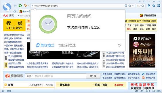 搜狗浏览器2017V7.0.6.23853 电脑版