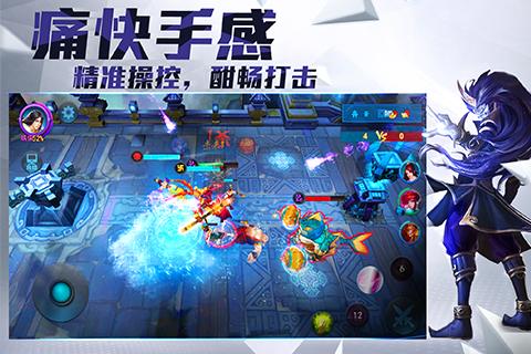 乱斗西游2V1.0.87 安卓版