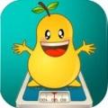减肥小助手 V1.3.1 iPhone版