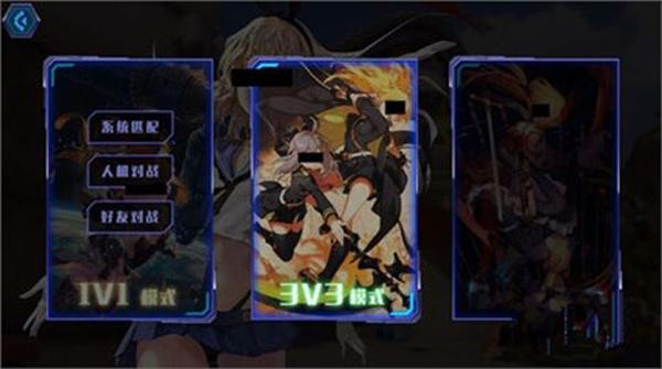 萌王EX九游版V0.10.4.1 九游版