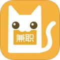 兼职猫 V3.7.5 iPhone版