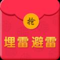 红包尾数控制软件可测试版 V1.0 安卓版