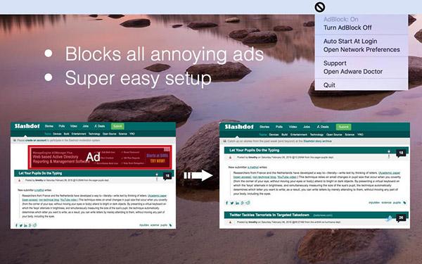 广告拦截大师Mac版V 1.0.6 mac版