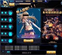 萌王EX九游版 V0.10.4.1 九游版