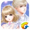 QQ炫舞手机内测版本 V1.0 内测版