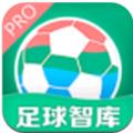 足球智库安卓版