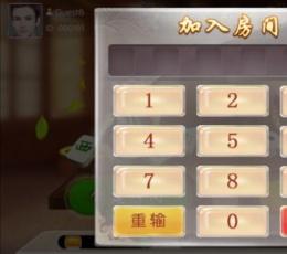 摩力麻将 V1.0 安卓版