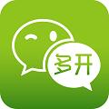 聚客微信多开破解版 V2.1.0 安卓版