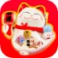 猫猫抢红包神器 V1.3 安卓版