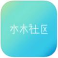 掌中水木iOS苹果版