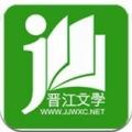 晋江小说阅读器安卓版