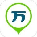 万题库 V3.7.5 iPhone版