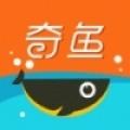 奇鱼旅行安卓版