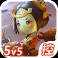 王者荣耀控模拟器 V4.3 最新版