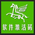 亚虎娱乐平台激活码破解器2017 V1.0 安卓版