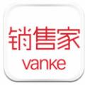 万科销售家 V5.0.1 安卓官方版