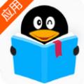 QQ阅读无限书币版安卓解锁版