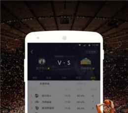 JRS体育直播app V1.1 安卓版