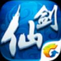 仙剑奇侠传online V1.0.463 电脑版