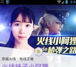 企鹅电竞直播官网app V2.1.0 安卓版