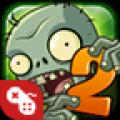 植物大战僵尸2高清超级修改版安卓版