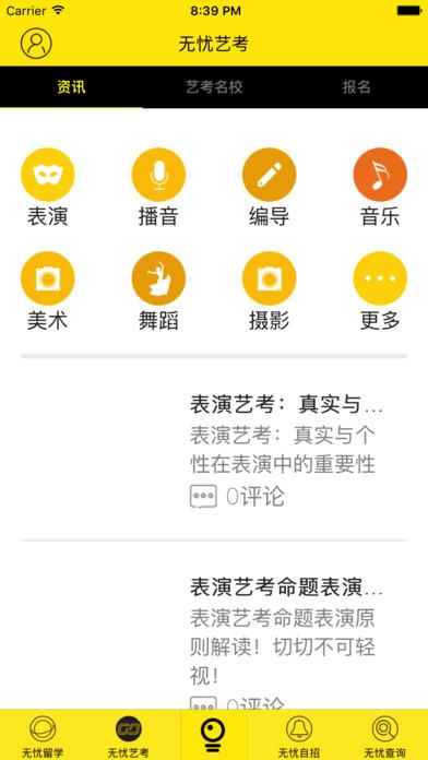 小题云V1.0.3 iOS版