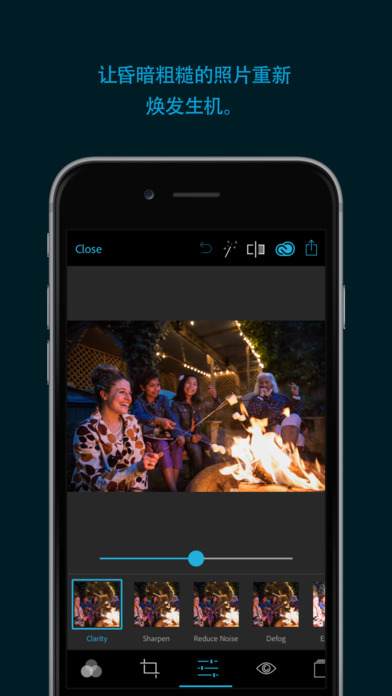 PS最新IOS版V5.3 iOS版