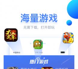 狗仔游戏下载_狗仔游戏手机版下载_狗仔游戏安卓版下载