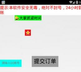 cf手游刷极品武器下载_cf手游刷枪神器安卓版V1.0安卓版下载
